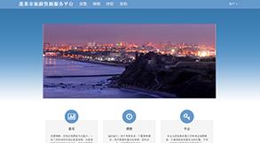 蓬莱市旅游资源服务平台