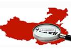 """国务院关于印发 """"十三五""""旅游业发展规划的通知"""