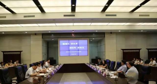 西安邀请专家把脉旅游业创新发展
