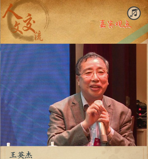 """""""一带一路""""人文交流新模式研讨会在西安大唐西市召开"""