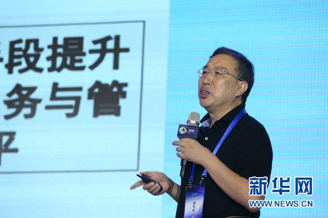 王英杰:智慧旅游要重视信息化、内容和平台建设