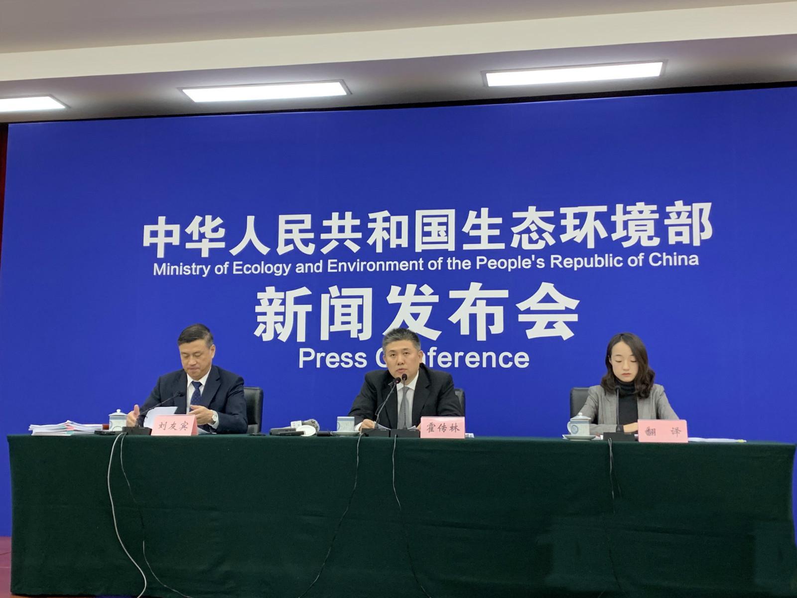 生态环境部已完成环渤海入海排污口两级排查