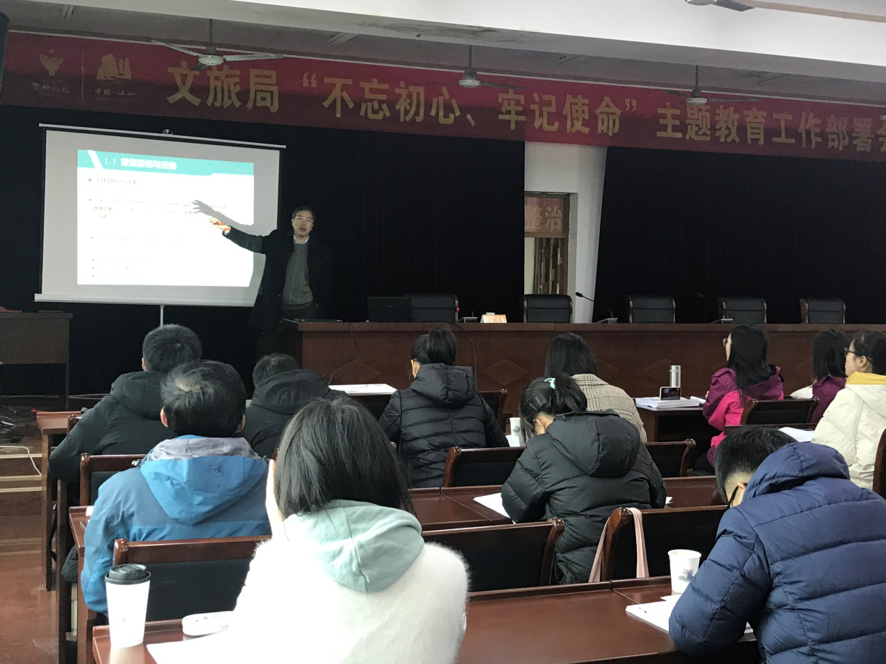 中科数景参与浙江省江山市文化旅游资源普查项目并进行实地考察
