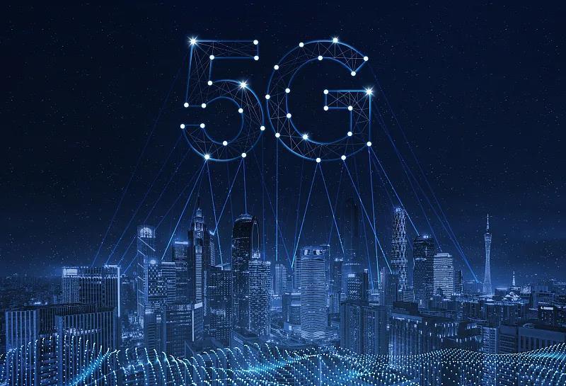 六项要求:工信部部署提升5G服务质量