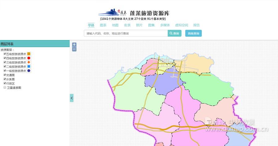 蓬莱旅游资源服务平台-发布.jpg