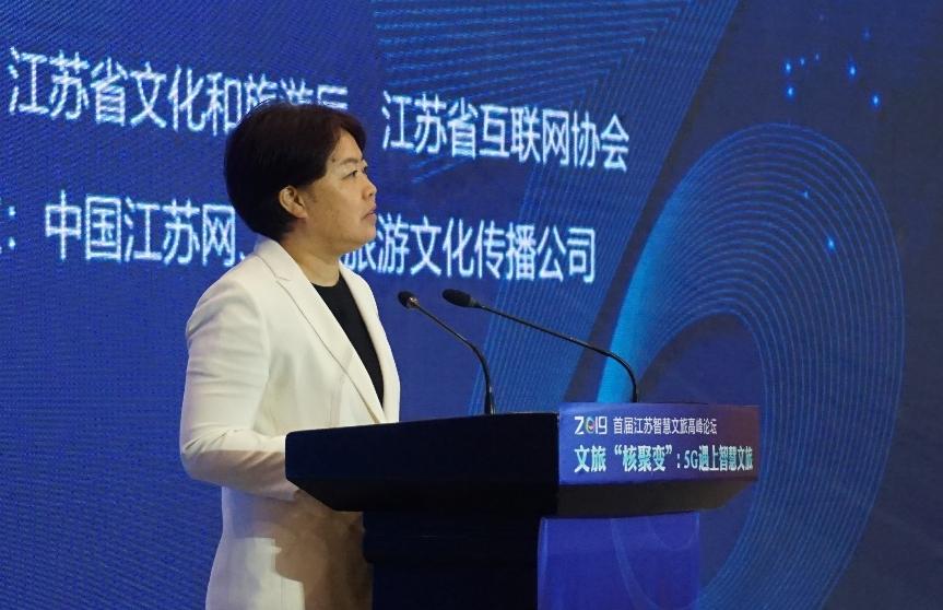 图为江苏省文化和旅游厅党组副书记、副厅长陈芬。